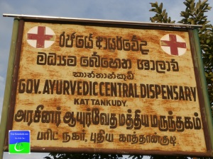 Ayuvedic Central Dispensary Kattankudywww.yourkattankudy.com