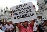 Sri Lanka Religious Protest