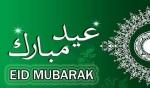 eid-mubarak-2012-eid-cards-eid-greeting-cards-wallpapers[1]