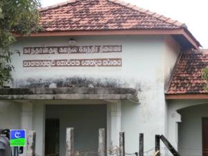 Agriculture Office, New Kattankudy 03www.YourKattankudy.com