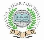 Dharul Athar logo