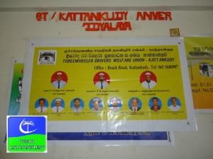 Your Kattankudy