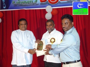 Award for UC