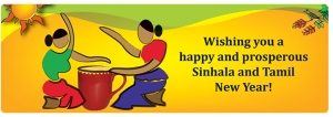 sinhala_tamil_new_year_banner[1] (2)
