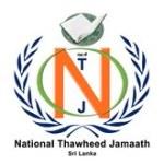 ntj logo