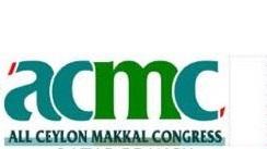 acmc makkal cong
