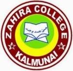 zahira college
