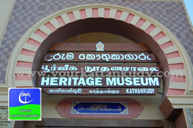Museum kky