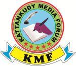 kattankudy media forum kmf