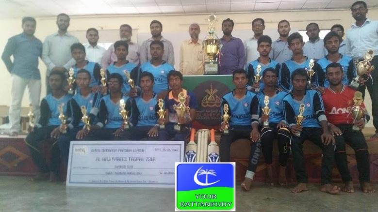 madambay islahiyya cricket