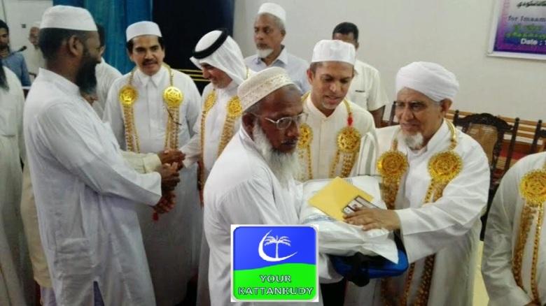 umrah hizbullah