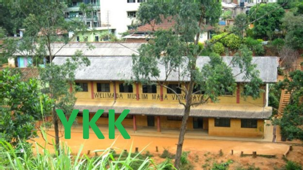 welimada muslim school