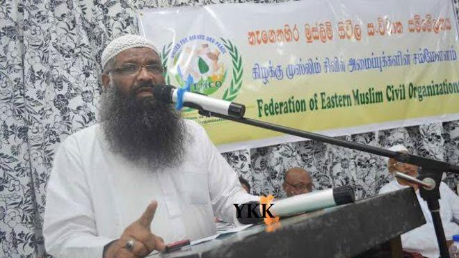 east muslim