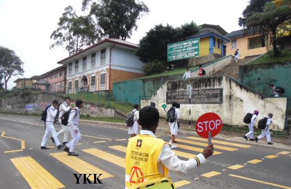 nuwara eliya school
