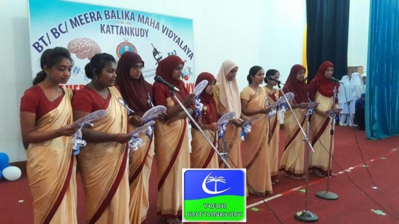 balika-teachers