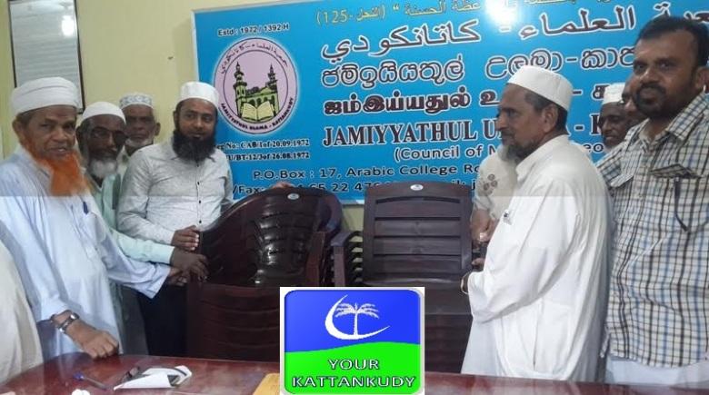 jammiyya-shibly
