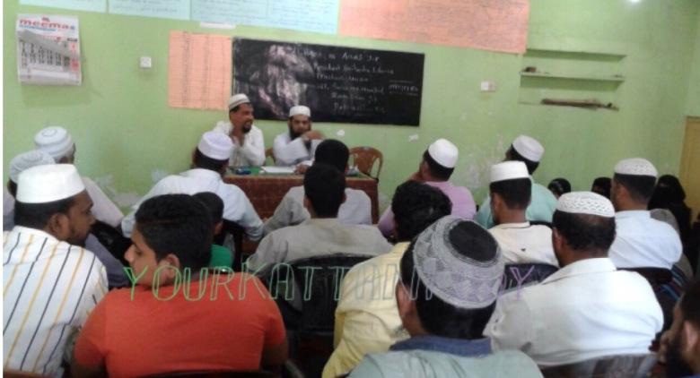 Moulavi teachers