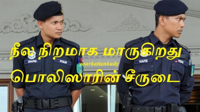 police malasia