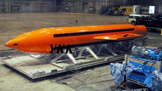 rocket gpu 43b