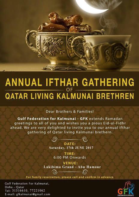 ifthar qatar