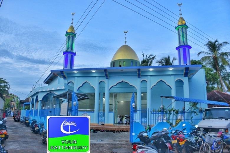 zaviya masjid kattankudy