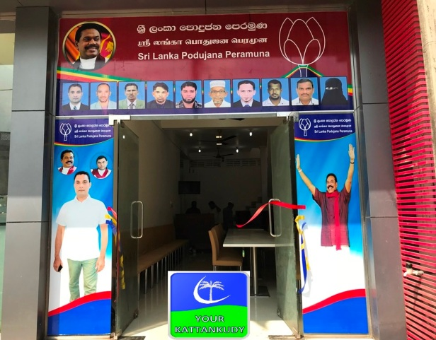 mahinda election.jpg2