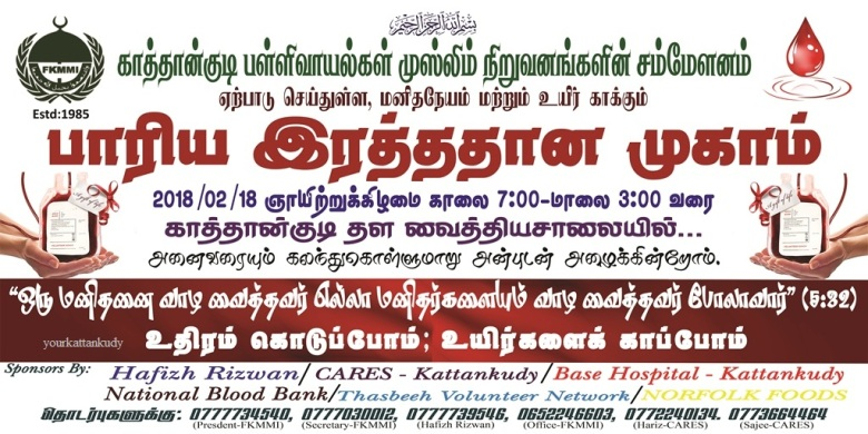 2-Blood Donation