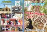 verumviluthum-2018 swiss tamil