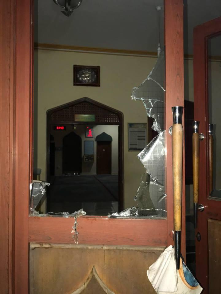 katugastota mosque attack