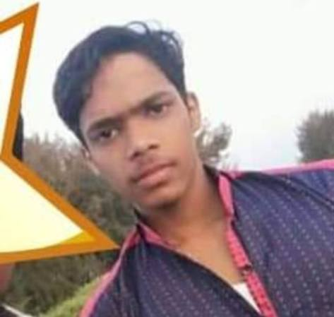 atheef